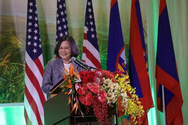 President Tsai delivers remarks at a dinner banquet with Taiwan expatriates in Guam.