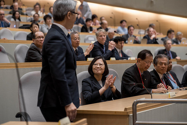 President Tsai attends the 2017 International Symposium on Sustainability Science.