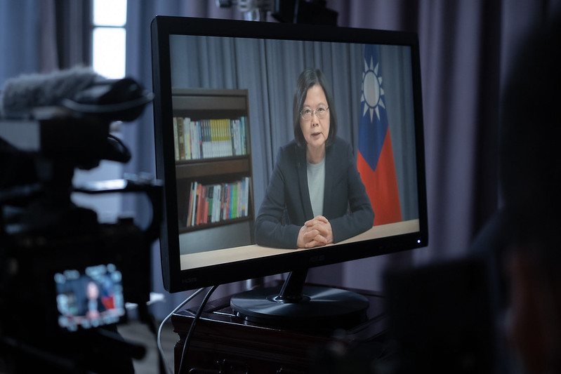 President Tsai delivers remarks at Hudson Institute's virtual year-end celebration.