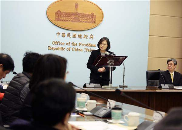 President Tsai attends the 25th meeting of the Presidential Office Human Rights Consultative Committee.