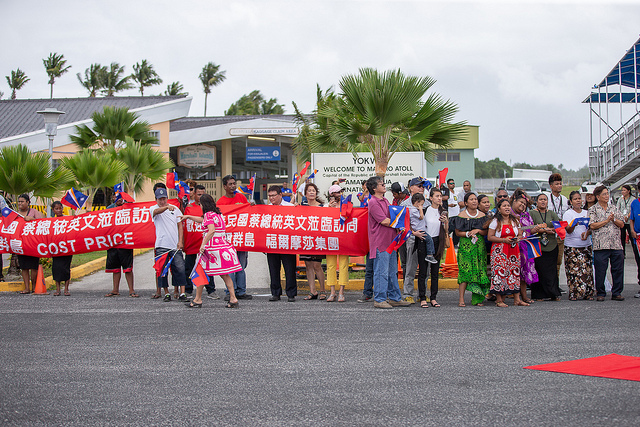 President Tsai and her delegation receive a warm welcome in the Marshall Islands.