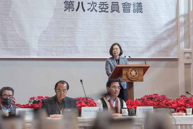 President Tsai delivers remarks at the eighth meeting of the Presidential Office Indigenous Historical Justice and Transitional Justice Committee.
