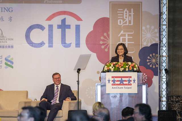 President Tsai delivers remarks at the 2019 Hsieh Nien Fan business dinner.