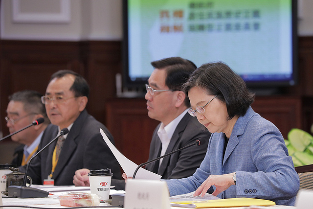 President Tsai presides over the ninth meeting of the Presidential Office Indigenous Historical Justice and Transitional Justice Committee.