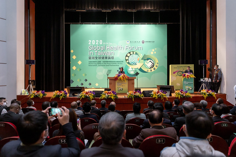 President Tsai delivers a speech at the 2020 Global Health Forum in Taiwan.