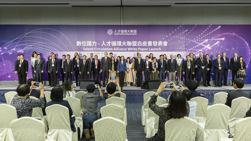 President Tsai attends the release of the Talent Circulation Alliance's white paper on the morning of June 12.