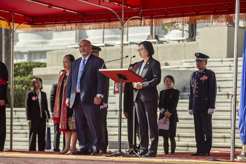 President Tsai delivers remarks at the welcome ceremony for Nauru President Lionel Aingimea and First Lady Aingimea.