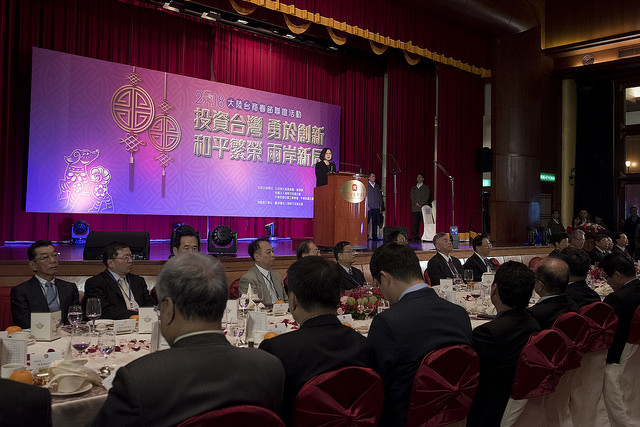 President Tsai attends a Lunar New Year reception for representatives of Taiwanese firms in mainland China.