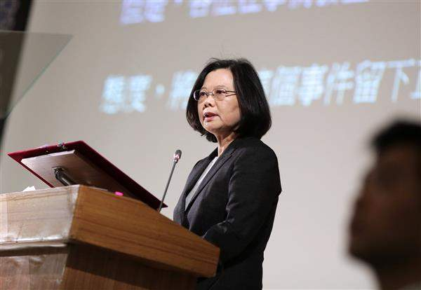 President Tsai delivers remarks at activities commemorating the International Holocaust Remembrance Day.