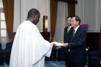 Gambian Ambassador Presents His Credentials to President Chen.
