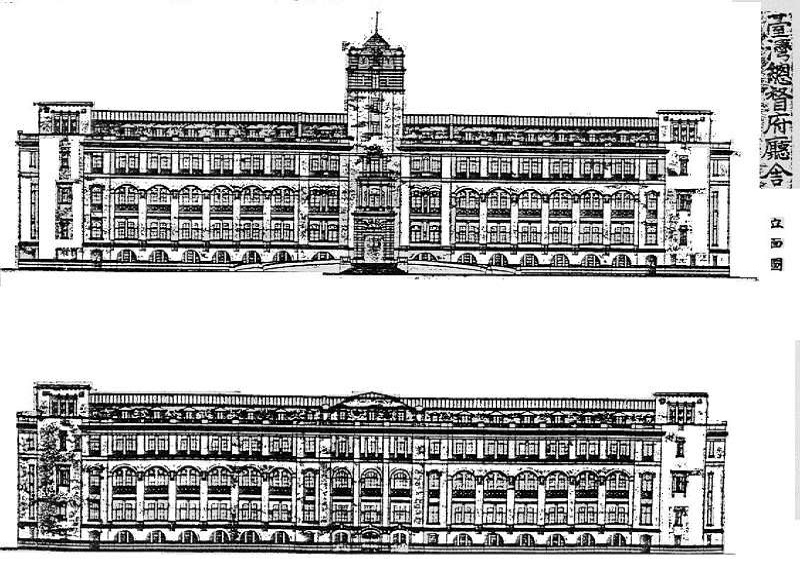 Elevation plans for the Office of the Governor-General as designed by Uheiji Nagano (courtesy of the office of Huang Chun-ming)