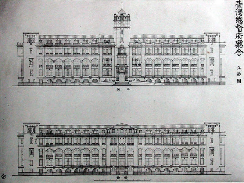 Front and rear elevation plans designed by Morinosuke Matsuyama (reprinted from Compilation of Documents of the Office of the Governor-General‧臺灣總督府公文類纂)