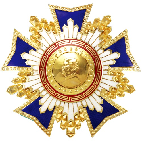 Order of Dr. Sun Yat-sen with Grand Cordon