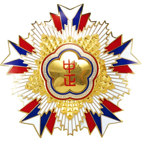 Order of Chiang Chung-Cheng with Grand Cordon