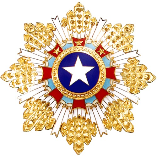 Order of Brilliant Star