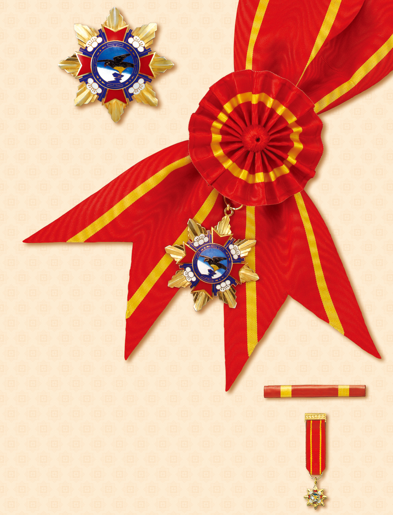 Order of National Glory with Grand Cordon
