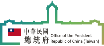 Office of the President Republic of China(Taiwan)Logo