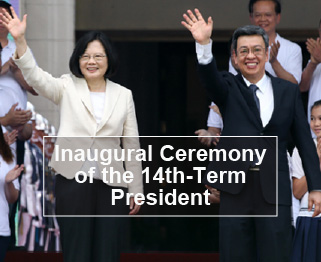 Inaugural Ceremony of the 14th-Term President