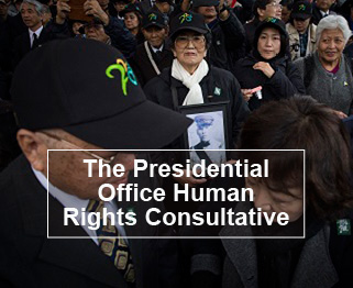 The Presidential Office Human Rights Consultative