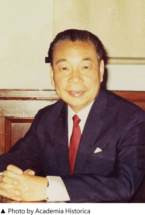Chiang Ching-kuo (6th - 7th terms)