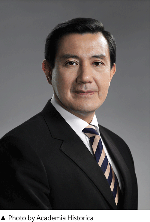 Ma Ying-jeou (12th - 13th terms)